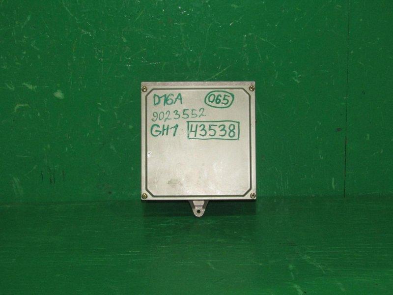 Блок управления efi Honda Hr-V GH1 D16A 37820-PEL-902