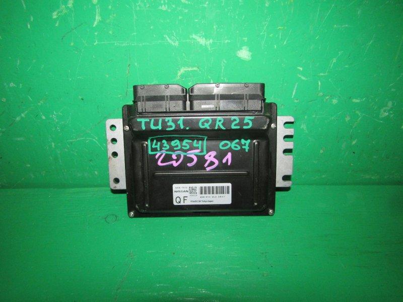 Блок управления efi Nissan Presage TU31 QR25DE A56-V12 UL3