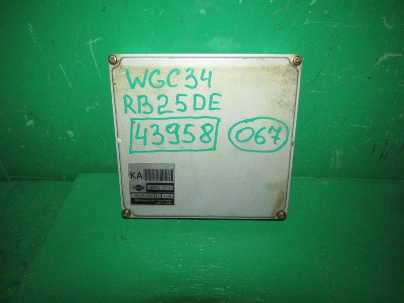 Блок управления efi Nissan Stagea WGC34 RB25DE 23713-0V712