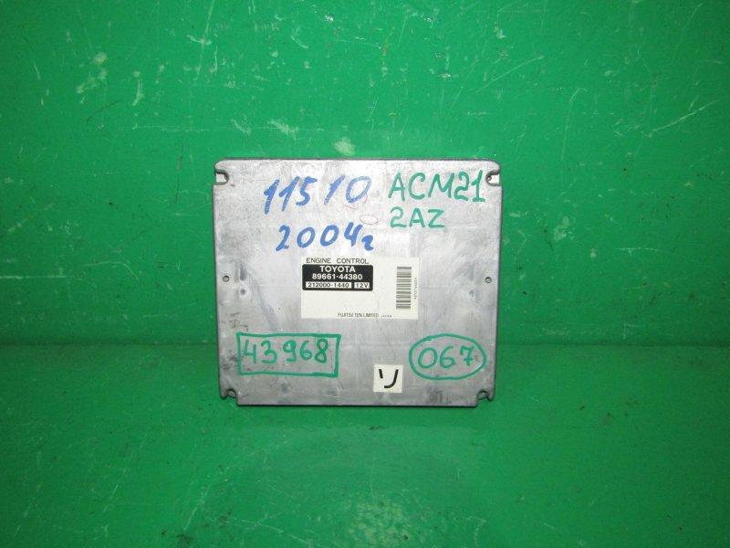 Блок управления efi Toyota Ipsum ACM21 2AZ-FE