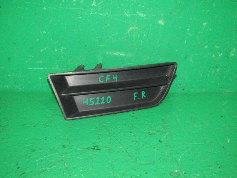 Заглушка бампера Honda Accord CF4 правая
