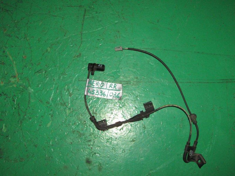 Датчик abs Toyota Corolla AE110 задний правый 89545-12040