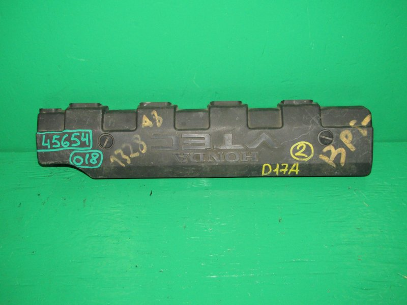 Декоративная крышка двс Honda Civic Ferio ES3 D17A