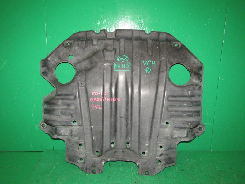 Защита двигателя Toyota Grand Hiace VCH10 передняя