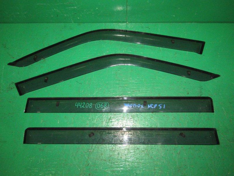Ветровики комплект Toyota Probox NCP51