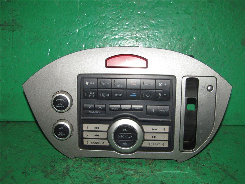 Блок управления климат-контролем Nissan Presage TU31 28395-CN610