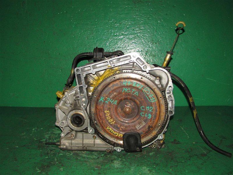 Акпп Honda Accord CM2 K24A MGTA