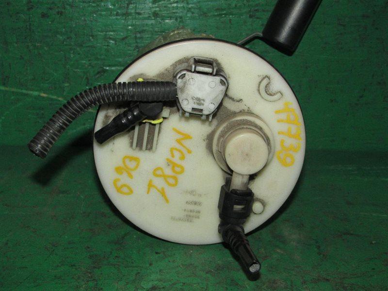 Топливный насос Toyota Sienta NCP81 1NZ-FE