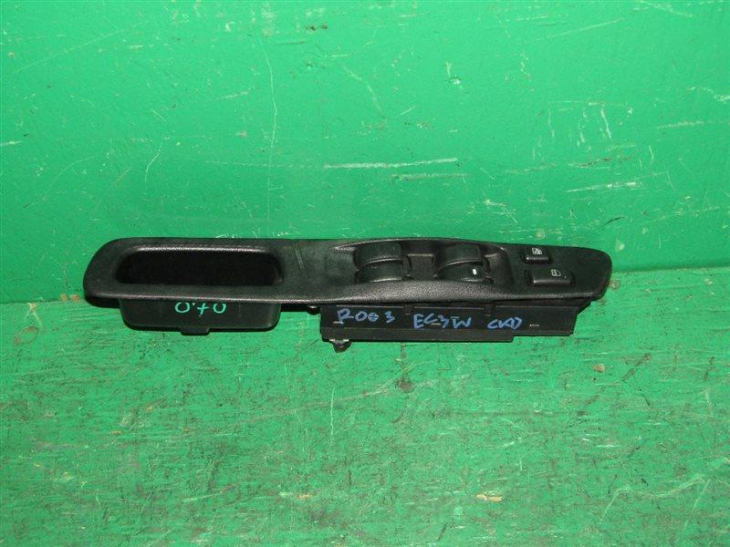 Блок упр. стеклоподьемниками Mitsubishi Galant EC3W передний правый