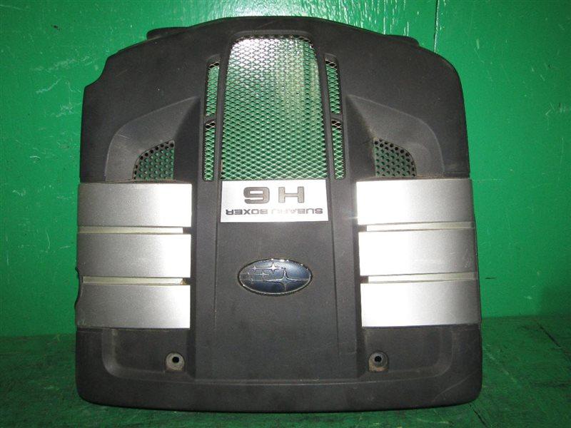 Декоративная крышка двс Subaru Outback BPE EZ30 14025-AA200