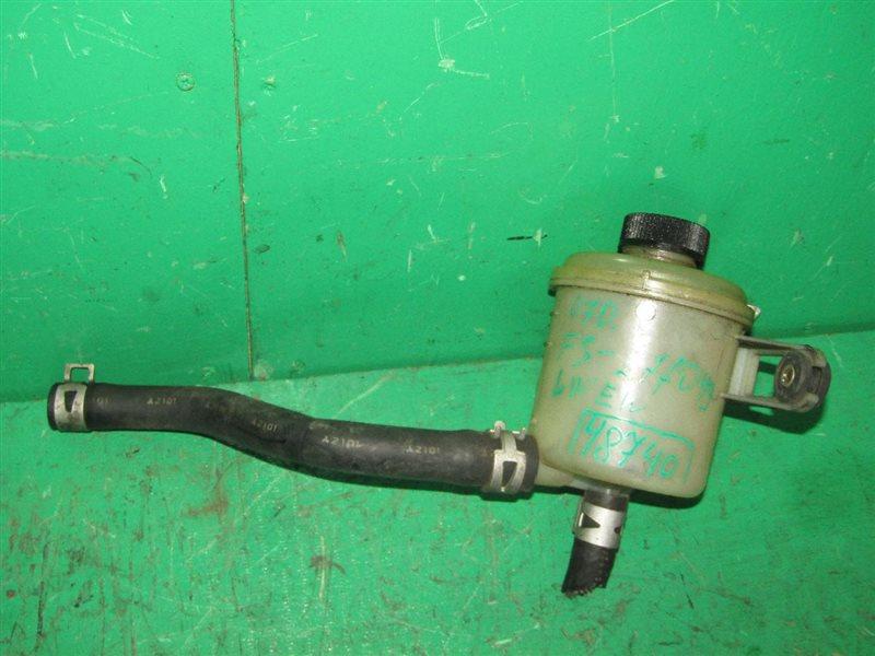 Бачок гидроусилителя Mazda Mpv LWEW FS