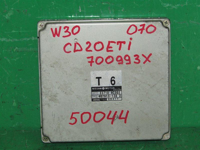 Блок управления efi Nissan Largo VNW30 CD20ETI 23710-6C302