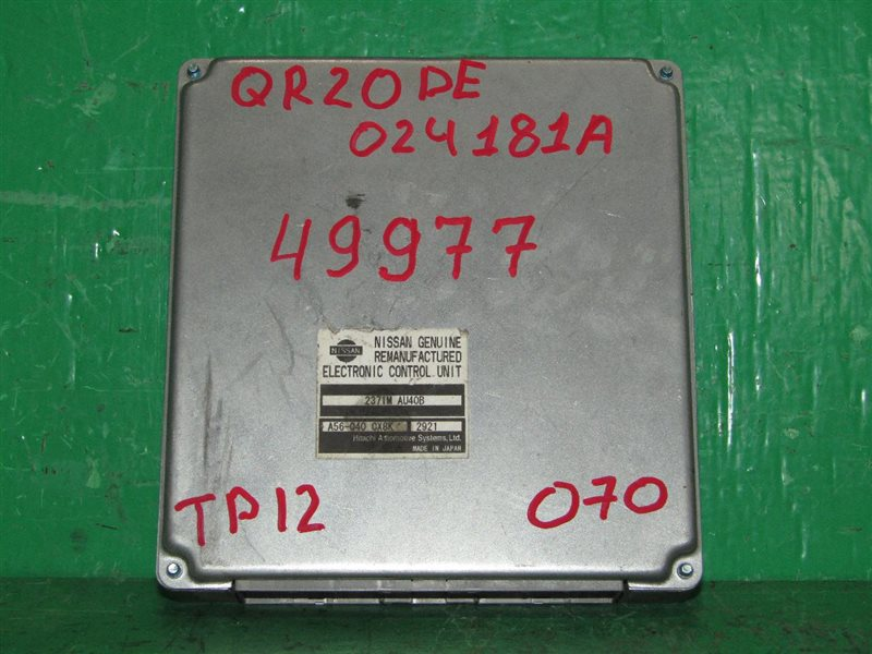Блок управления efi Nissan Primera TP12 QR20DE