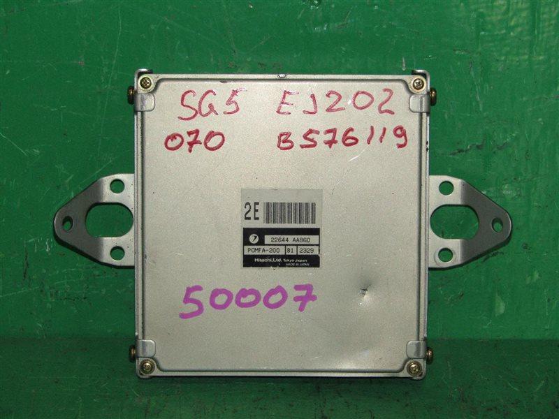 Блок управления efi Subaru Forester SG5 EJ202 22644-AA860