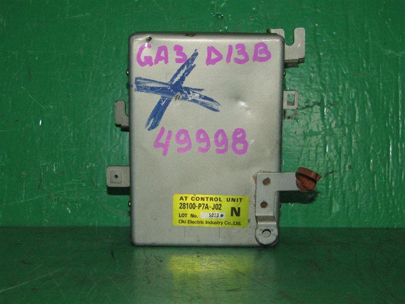 Блок управления автоматом Honda Logo GA3 D13B 28100-P7A-J02