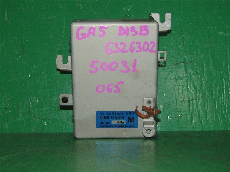 Блок управления автоматом Honda Logo GA5 D13B 28100-P7A-902