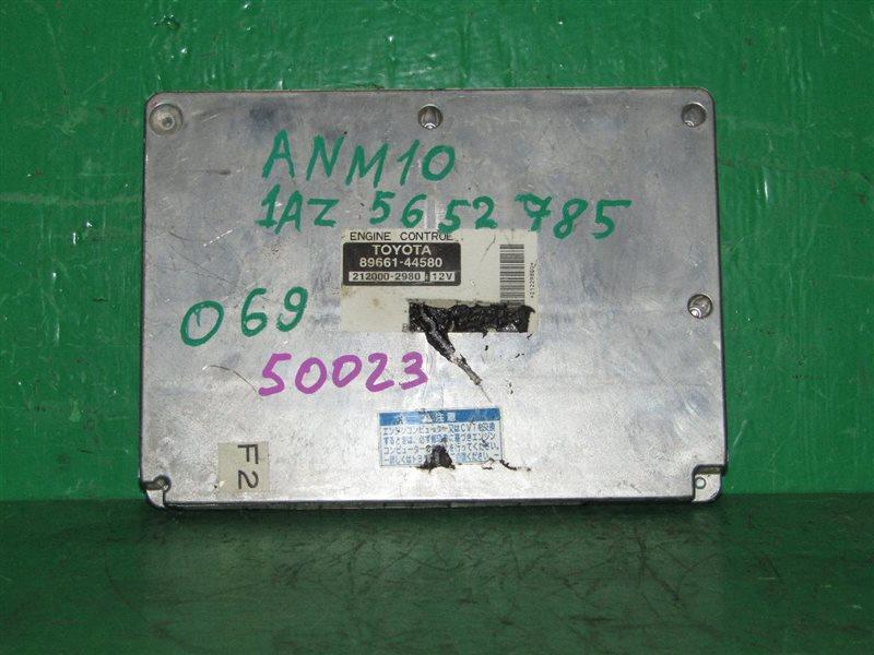 Блок управления efi Toyota Isis ANM10 1AZ-FSE 89661-44580