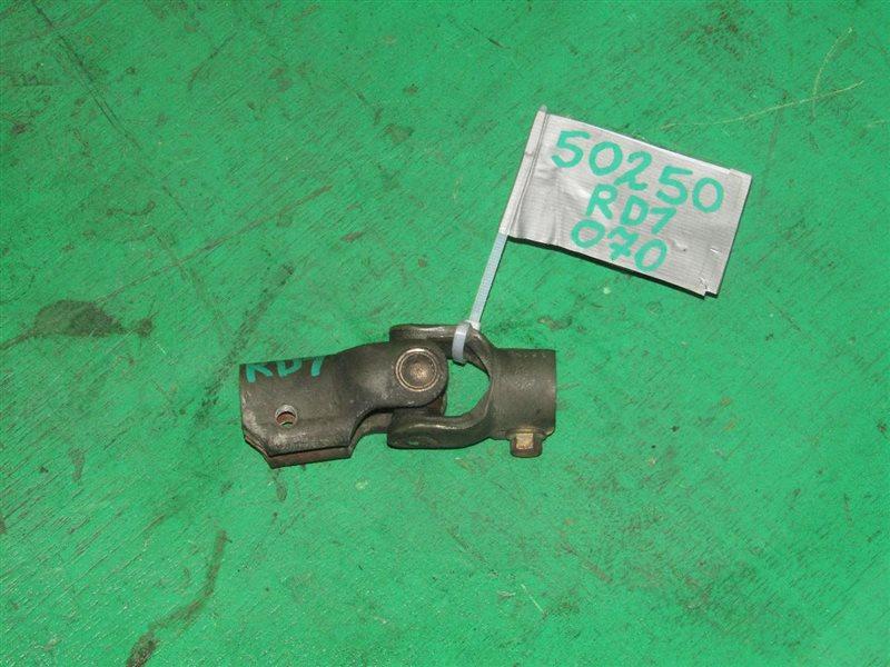 Рулевой карданчик Honda Cr-V RD1 B20B нижний