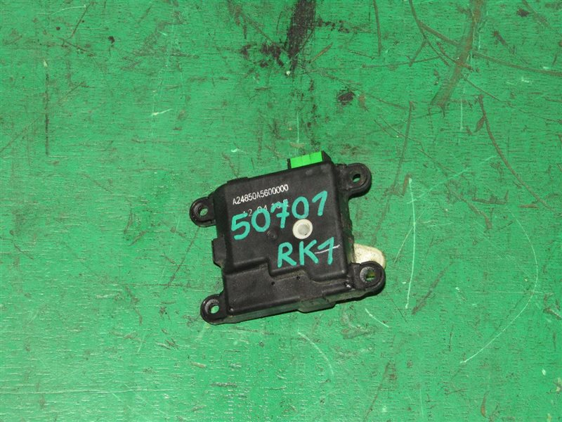 Сервопривод заслонок печки Honda Step Wagon RK1 R20A