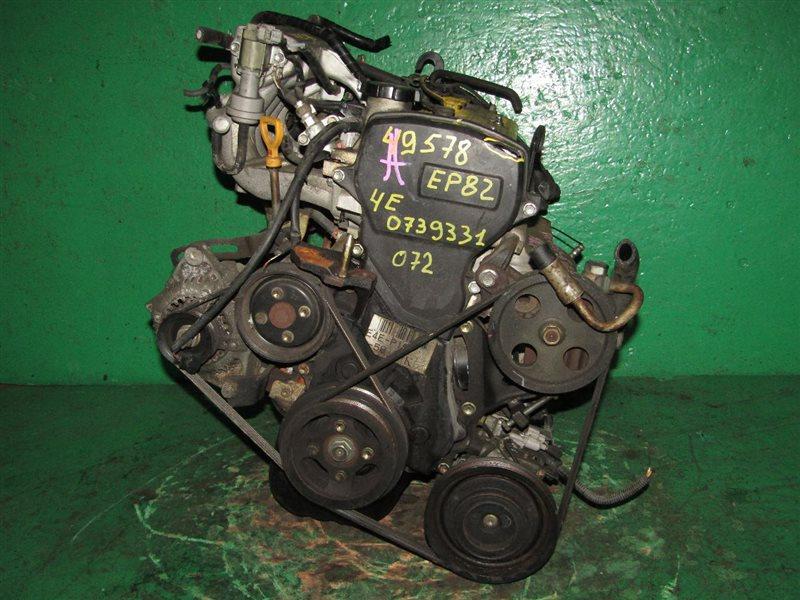 Двигатель Toyota Starlet EP82 4E-FE 0739331