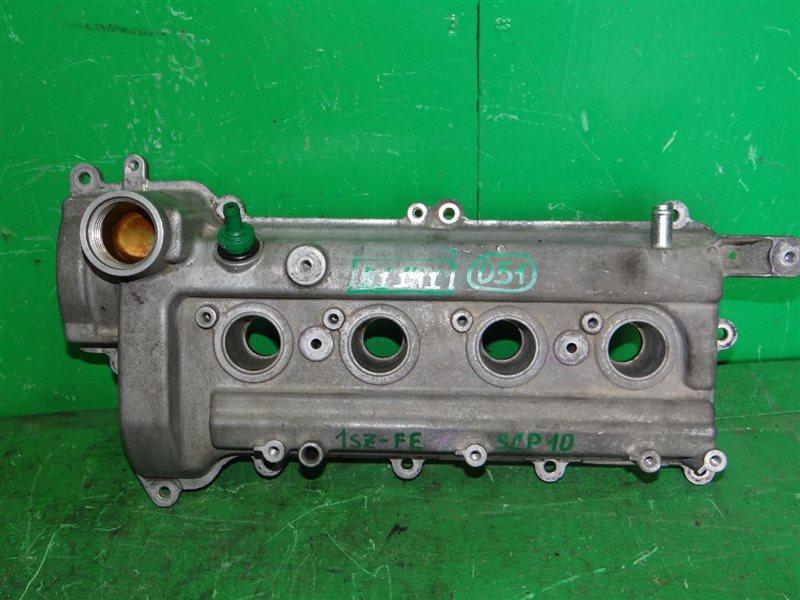 Клапанная крышка Toyota Vitz SCP10 1SZ-FE