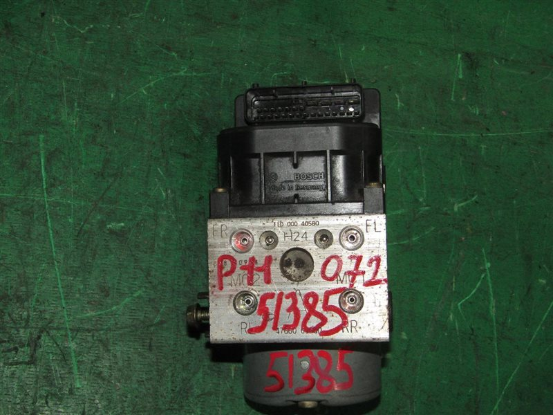 Блок управления abs Nissan Primera HP11 SR20DE