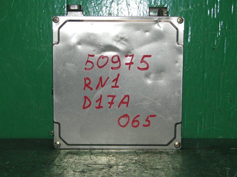 Блок управления efi Honda Stream RN1 D17A 37820-PSA-J83