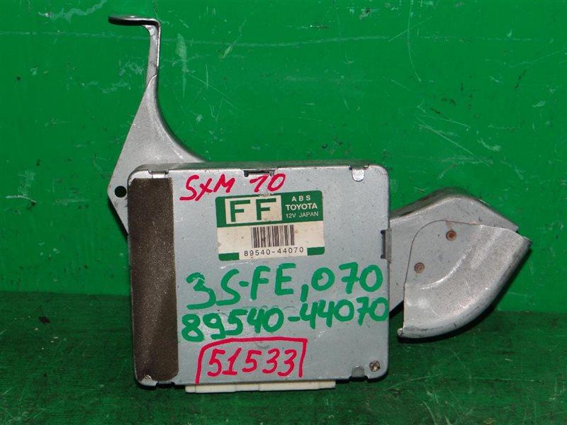 Блок управления abs Toyota Ipsum SXM10 3S-FE 89540-44070