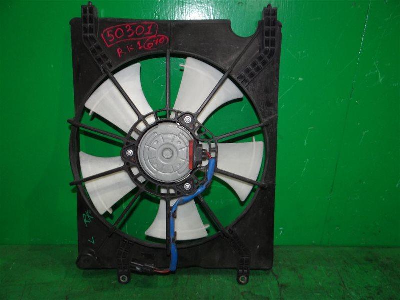 Диффузор радиатора Honda Step Wagon RK1 R20A левый