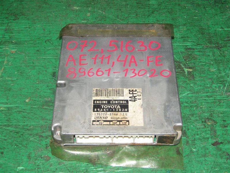 Блок управления efi Toyota Corolla Spacio AE111 4A-FE