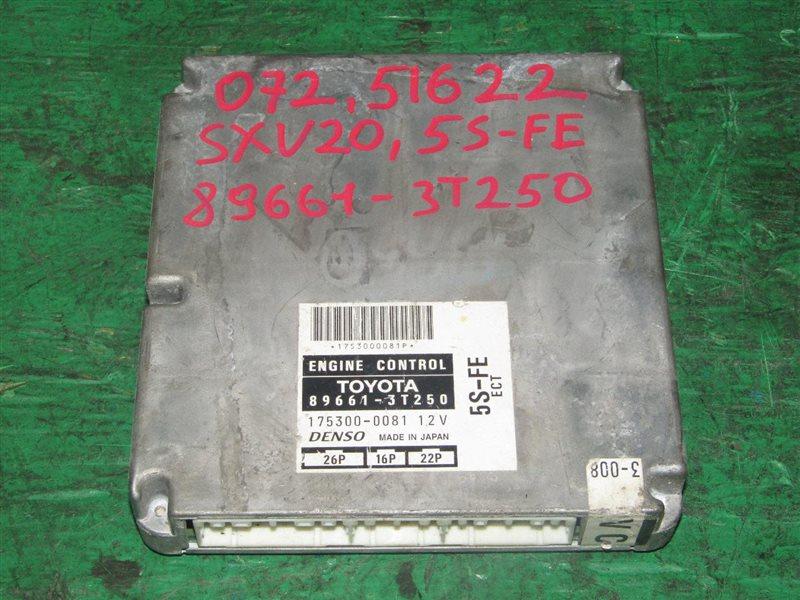 Блок управления efi Toyota Camry Gracia SXV20 5S-FE 89661-3T250