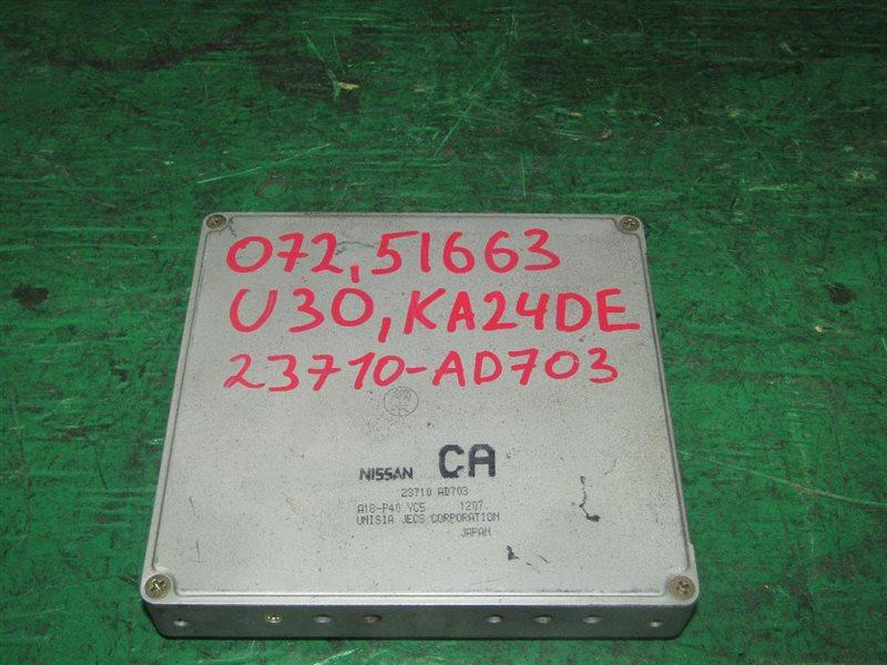 Блок управления efi Nissan Presage U30 KA24DE 23710-AD703