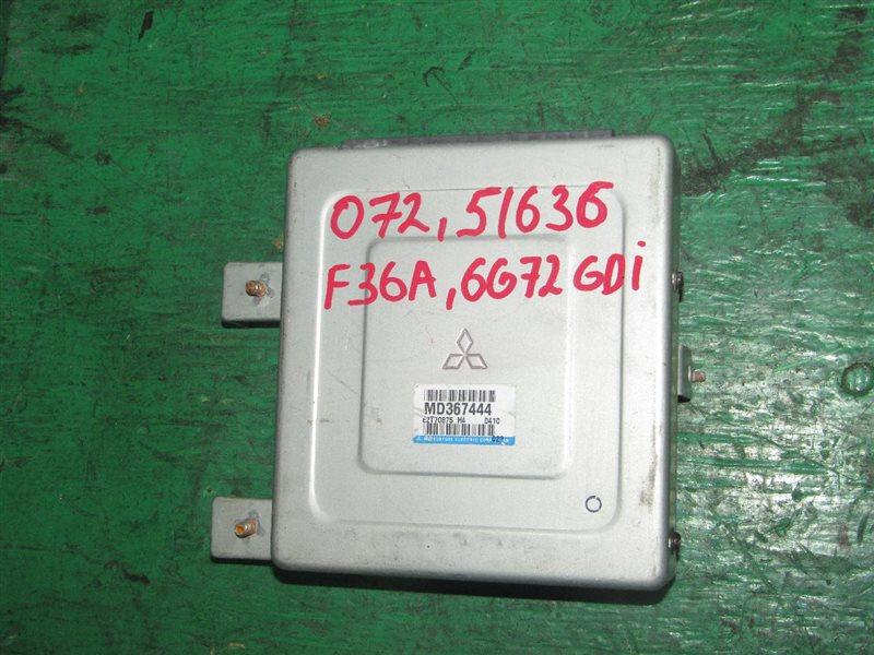 Блок управления efi Mitsubishi Diamante F36A 6G72 GDI MD367444