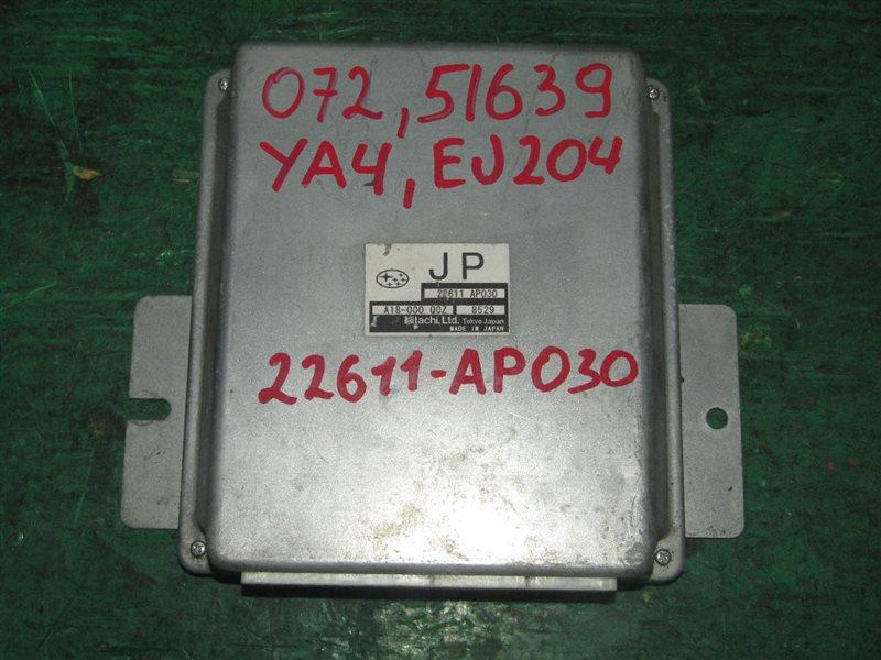 Блок управления efi Subaru Exiga YA4 EJ204 22611-AP030