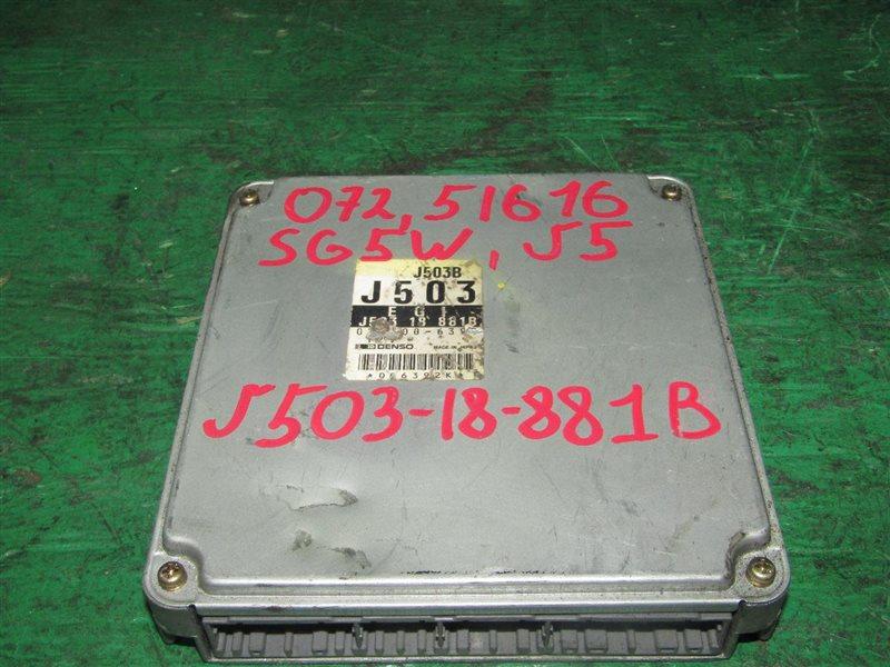 Блок управления efi Mazda Bongo Friendee SG5W J5 J503-18881B