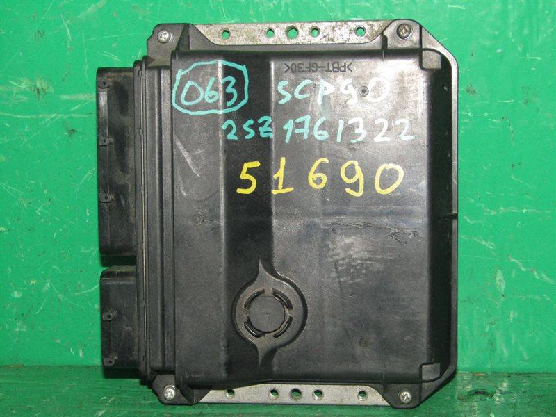 Блок управления efi Toyota Vitz SCP90 2SZ-FE 89661-52A90