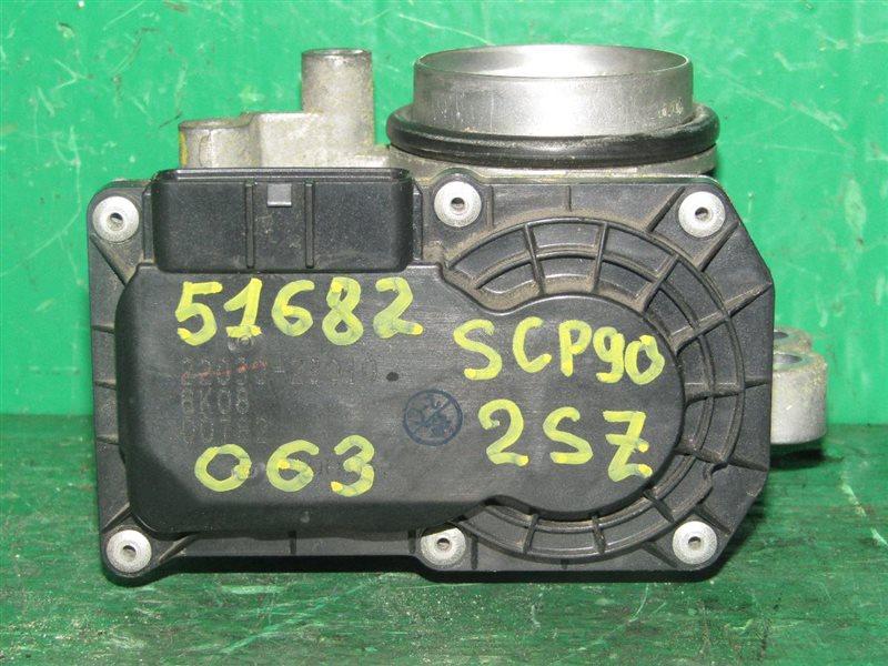 Дроссельная заслонка Toyota Vitz SCP90 2SZ-FE 22030-23010