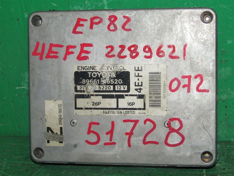 Блок управления efi Toyota Corsa EL51 4E-FE 89661-16520
