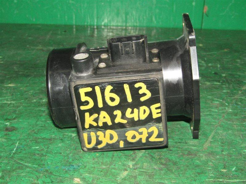 Расходомер воздушный Nissan Presage U30 KA24DE 22680-70F05