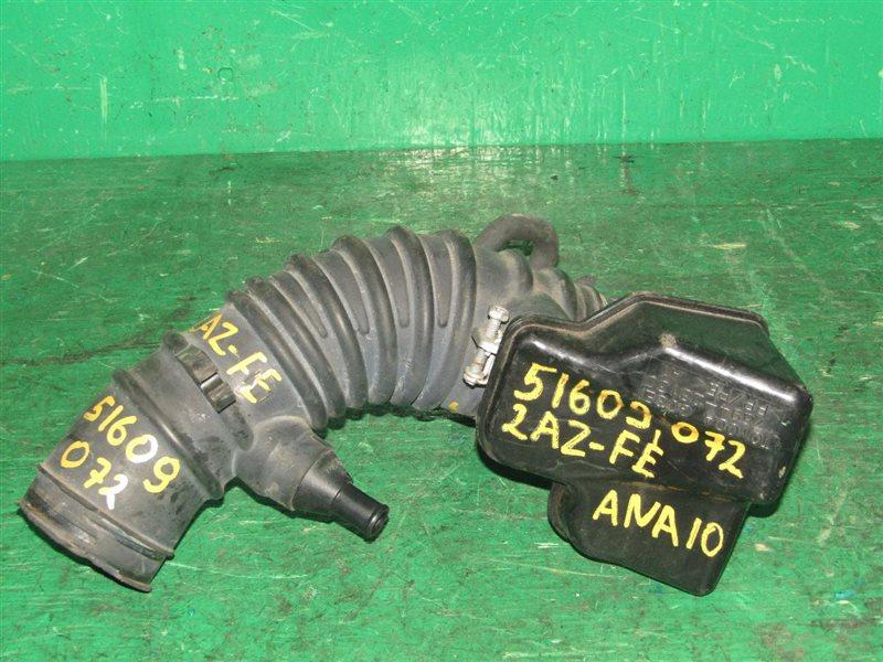 Гофра воздушного фильтра Toyota Mark X Zio ANA10 2AZ-FE