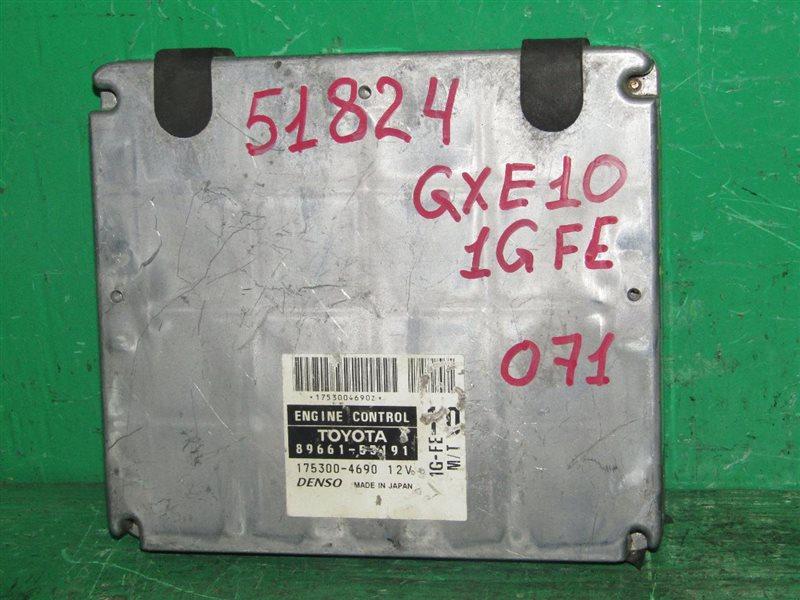 Блок управления efi Toyota Altezza GXE10 1G-FE 89661-53191
