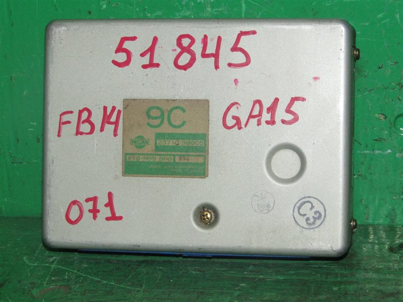 Блок управления efi Nissan Sunny FB14 GA15DE
