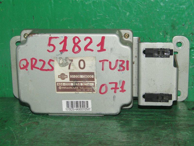 Блок управления автоматом Nissan Presage TU31 QR25DE 31036-CN000