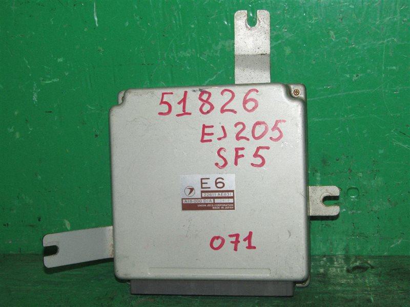 Блок управления efi Subaru Forester SF5 EJ205 22611-AE831