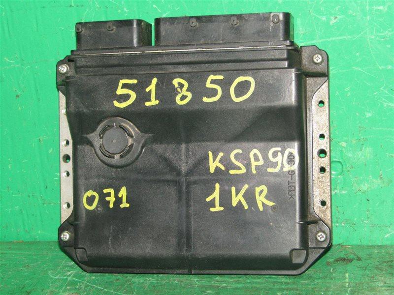 Блок управления efi Toyota Vitz KCP90 1KR-FE 89661-52C71