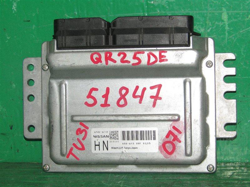 Блок управления efi Nissan Presage TU31 QR25DE A56-A13 U9F