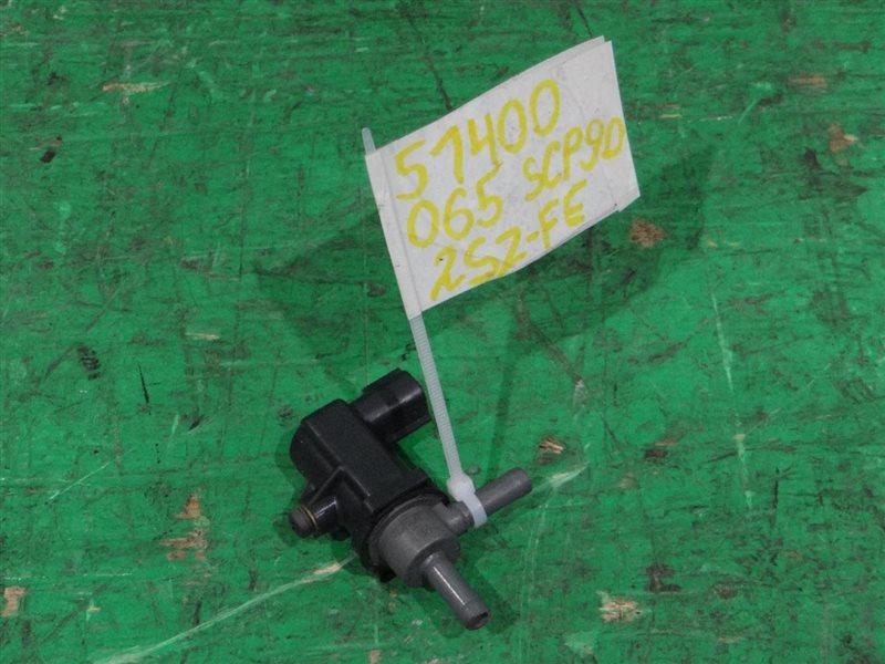Вакуумный клапан Toyota Vitz SCP90 2SZ-FE 90910-12277