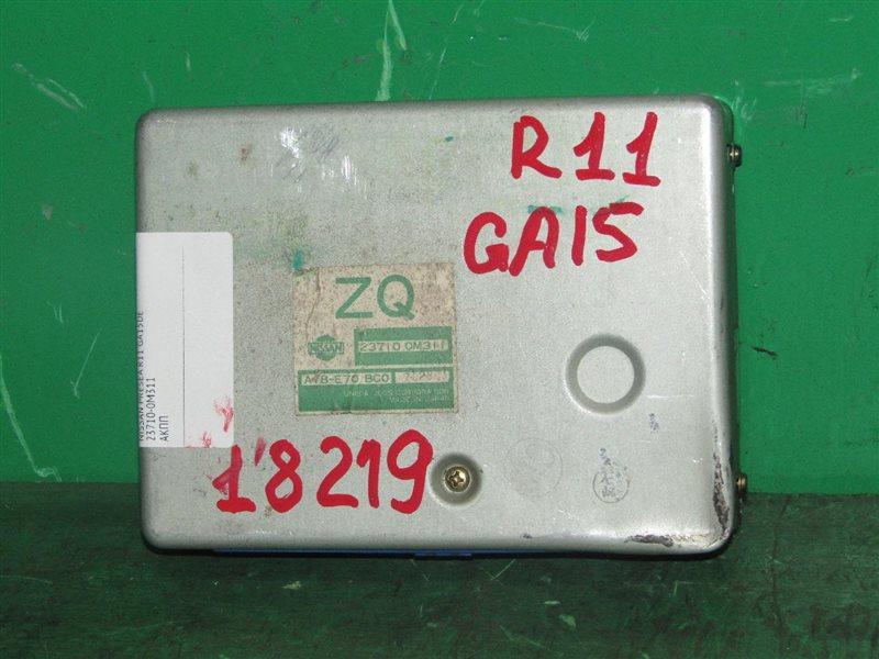 Блок управления efi Nissan Presea R11 GA15DE