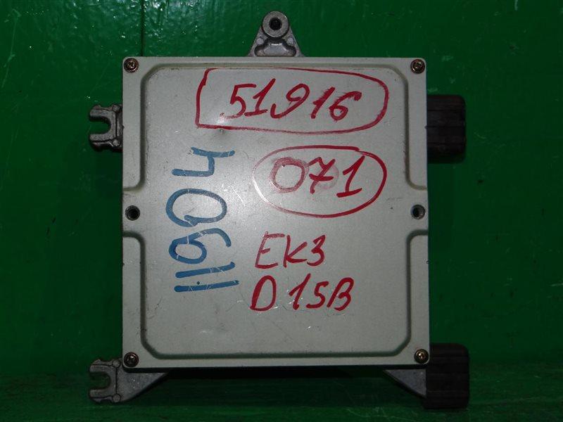 Блок управления efi Honda Civic EK3 D15B