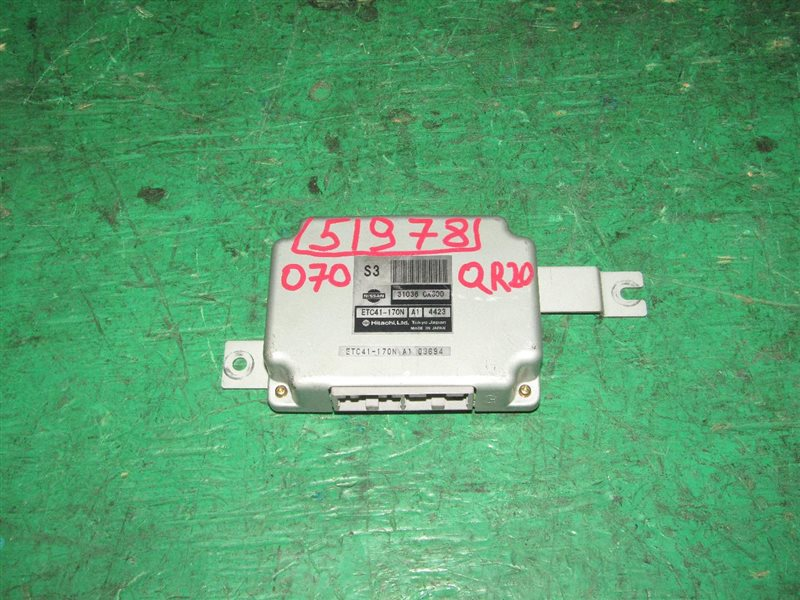 Блок управления автоматом Nissan Serena TC24 QR20DE 31036-CX300